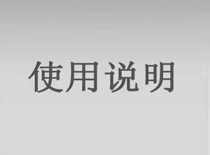 赤峰使用说明